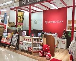 静岡 時計 店頭買取 出張買取 人気