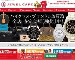 新潟 時計 高価 買取 おすすめ ロレックス 売却