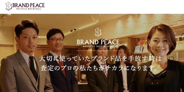 和歌山県 ブランド 時計 買取 和歌山市 田辺市 買取店